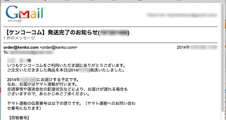gmailprintlogo.png