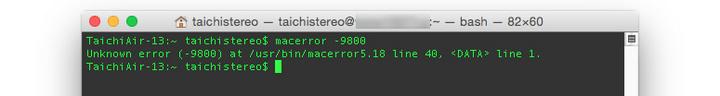 macerror.jpg
