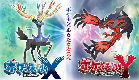 pokemon_XY.jpg