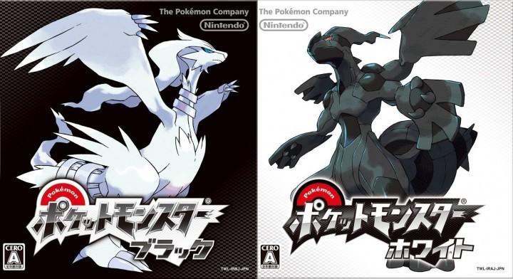 pokemon_bw.jpg