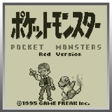 pokemon_red.jpg